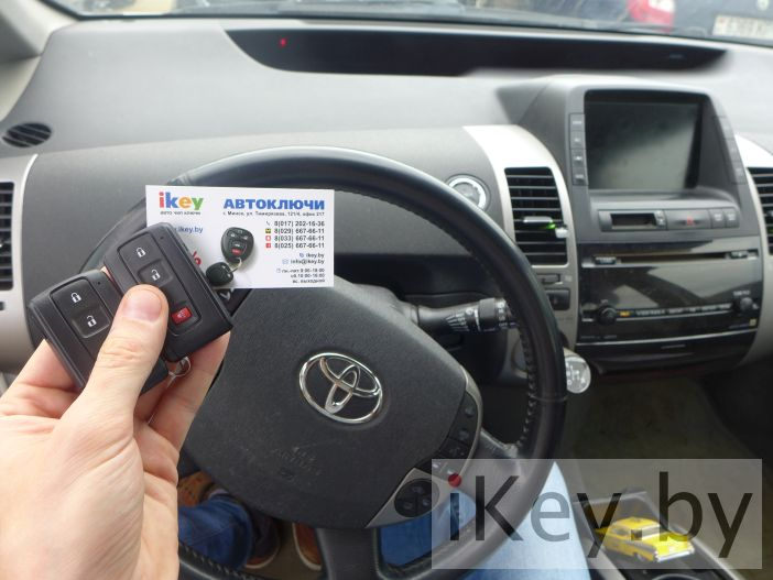 toyota key ikey.by